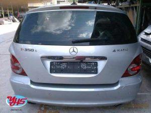 Mercedes Benz R CLASS REAR CUT